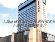 Venetian Grand Mercure Shanghai Engineering